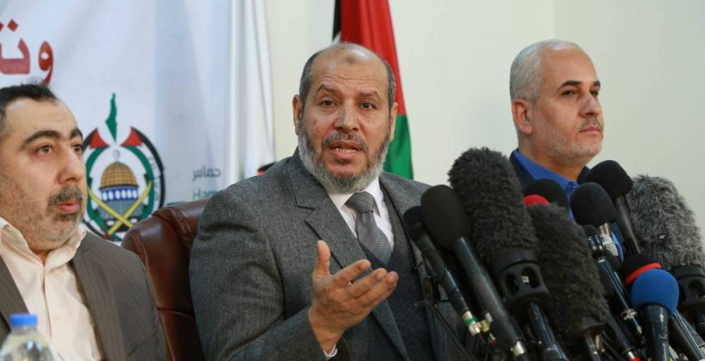 Hamas press conference
