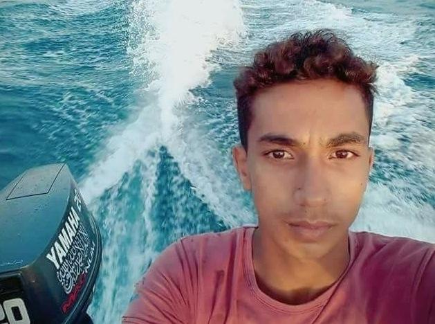 Ismail Saleh Abu Reyala