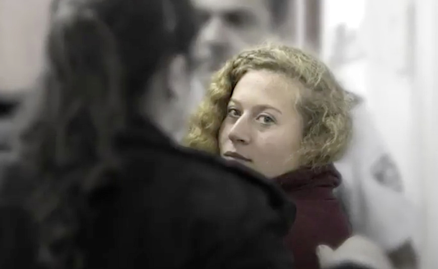 Ahed Tamimi in court screen