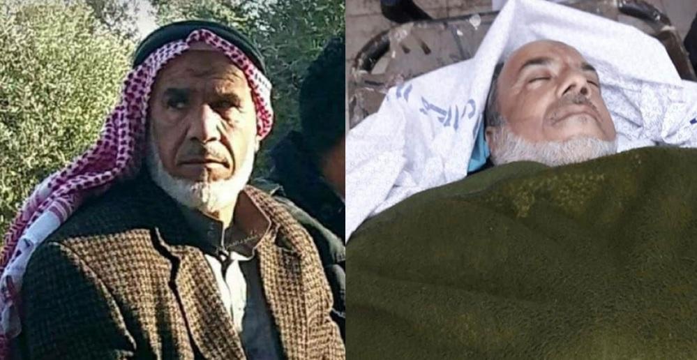 Bauer Mohammed Ata Abu Jame Gaza
