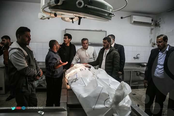 Gaza Fischer Ismail Abu Riyala Leiche rausgegeben 04