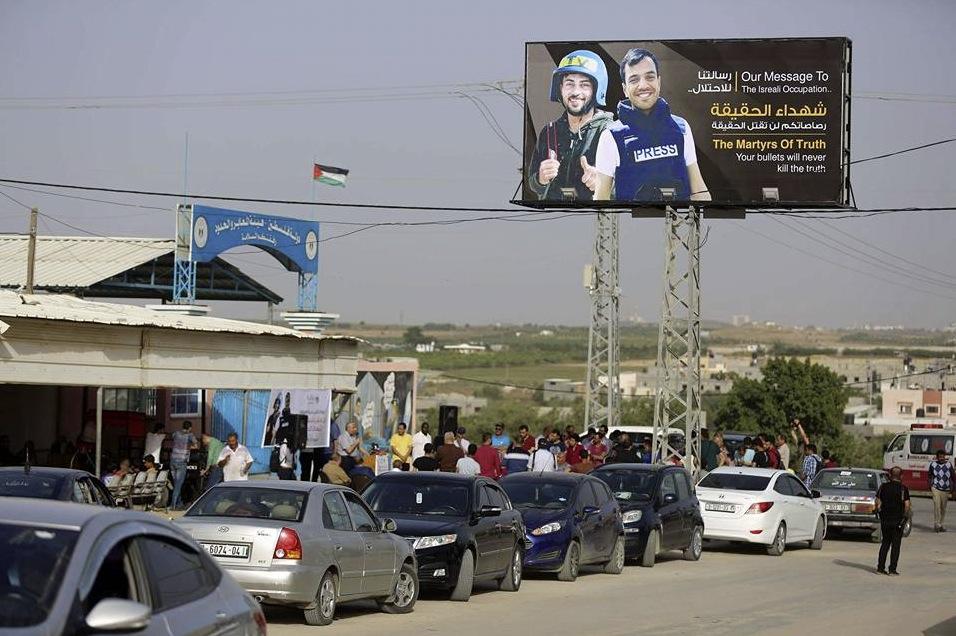 Beit Hanoun crossing sign