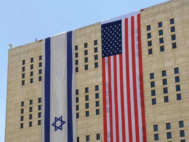 Israel US flags huge on US 'embassy' building