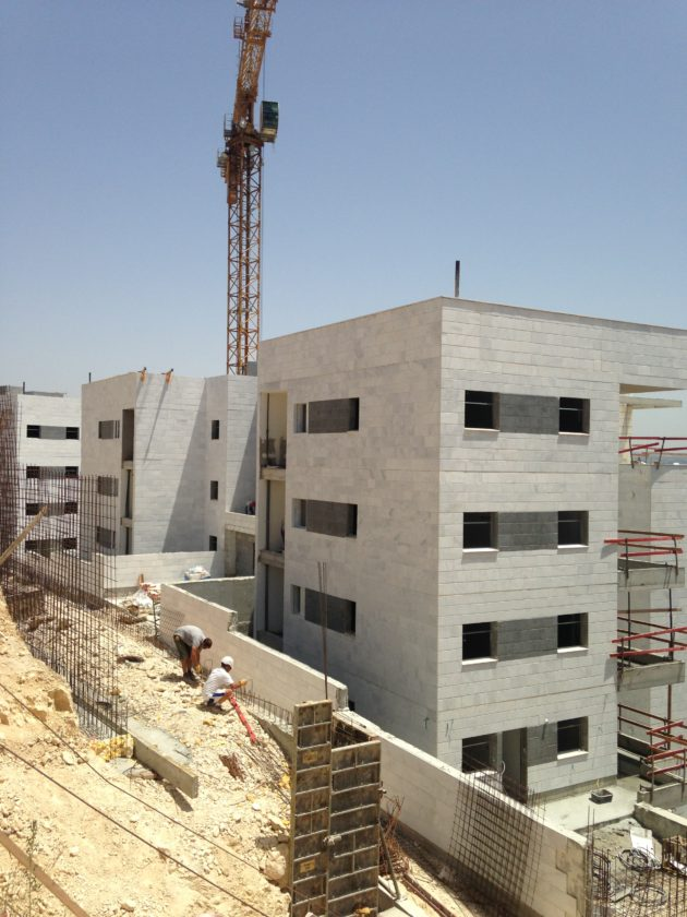 Amirei Nof housing project