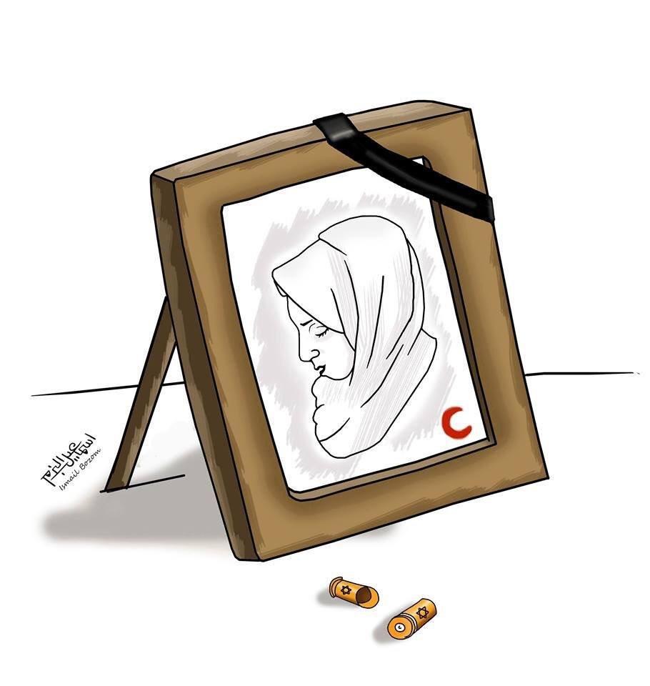 Cartoon in memoriam Razan