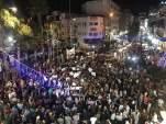Ramallah thousands protest qudsn