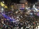Ramallah thousands protest qudsn