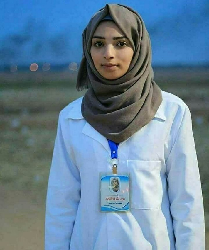 Razan portrait big