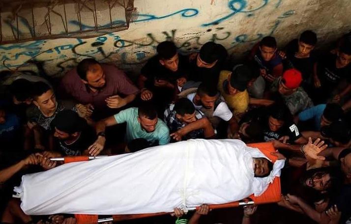 Sabri Ahmad Abu Khader, 24 - funeral