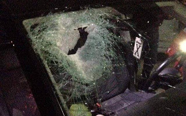 al-Rabi front screen shattered
