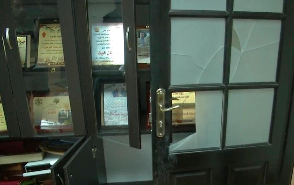 PA Gov zerstörte Türen