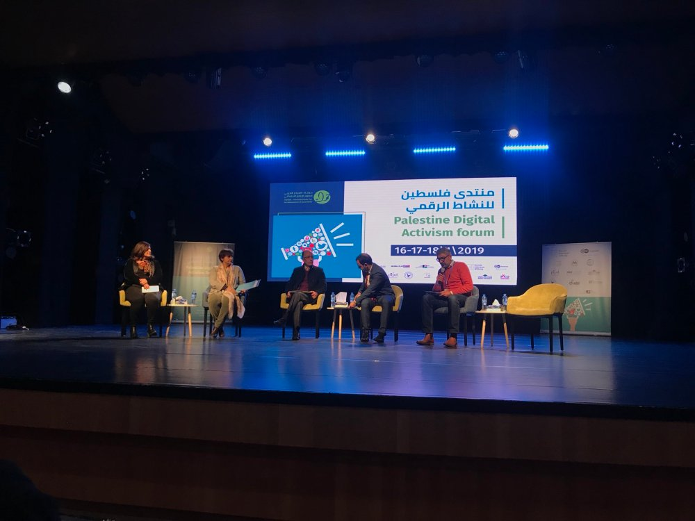 palestine digital activism forum panel