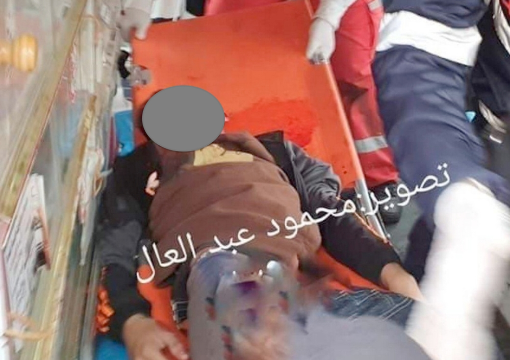 Adham Emara (17) direkt ins Gesicht geschossen verdeckt